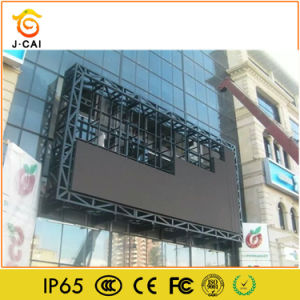 P8 Full Color Advertising Outdoor LED Module pictures & photos