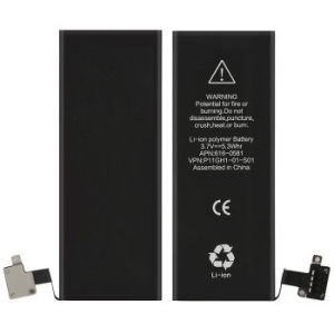 1430mAh Original Quality Kaluos Long Lasting Battery for iPhone 4S Standard Replaced Batteries pictures & photos