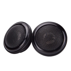 China Manufacturer 6.5 Inch PP Car Audio Subwoofer Speaker pictures & photos