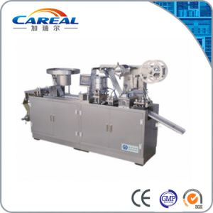 Dpp-150e Automatic Aluminum Aluminum Blister Packing Machine pictures & photos