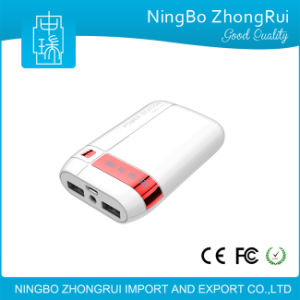 2017 Power Bank 7800 mAh for Mobile Phone, 7800 mAh Power Bank for Mobile Phone pictures & photos