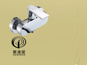 2016 Oudinuo New Series Single Handle Basin Faucet 70041-1 pictures & photos