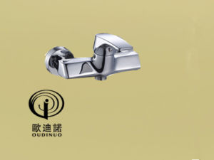 Oudinuo Single Handle Brass Shower Faucet 68014-1 pictures & photos