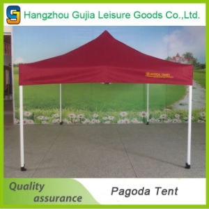 Steel Frame Outdoor Pop up Easy Set up Gazebo Tent pictures & photos