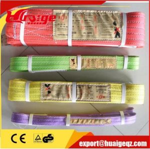 Duplex Synthetic Polyester Flat Webbing Sling Lifting Sling with Lifting Eye pictures & photos