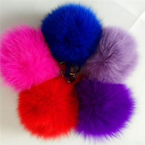 The Most Popular Silver Fox Fur Ball Key Chain pictures & photos