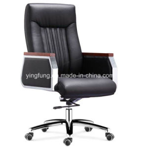 High Back Leather Office Manager Chair for Executive (8511) pictures & photos