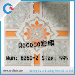 Factory Price Hot Stamping Square Design 595mm PVC False Ceiling pictures & photos