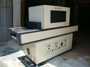 Cold Mirror Low Temperature UV Curing Machine (XH-204-300)