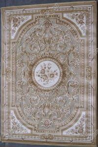 PP+ Chenille Carpet (2754Y)
