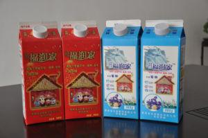 Salt Carton Packaging Machine pictures & photos