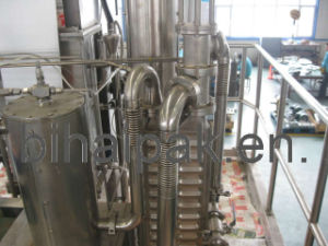 China Bihai Packaging Filling Machine pictures & photos