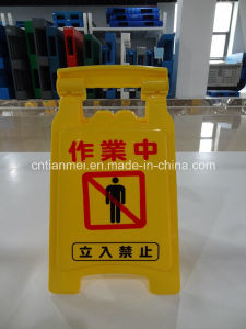 Mini PP Traffic Sign, Safety Sign, Floor Sign pictures & photos