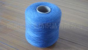 Basolan Wool Yarns (DJ05)