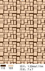 Carpet - 3