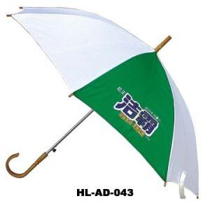 Gift Umbrella (LPS-0010)