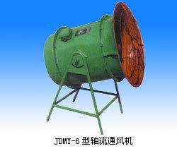 Axial Fan -21