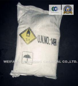 Nitrogen Fertilizer / Nitrate Fertilizer / Sodium Nitrate / Nitrate pictures & photos
