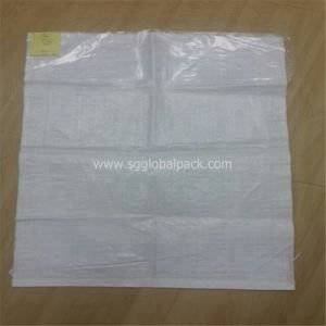2016 Hot Sale PP Woven Packaging Bag for Urea pictures & photos
