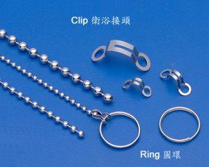 Clip (006)