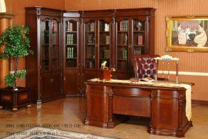 Office Set (2501)