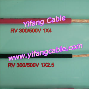 (300/500V) Flexible Copper Wire for Mobile Equipment pictures & photos