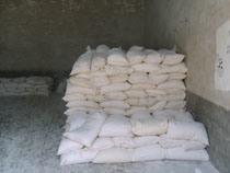 Methyl Cellulose, Hydroxypropyl Methylcellulose