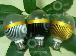 LED Spotlight (XYD70-5*1W)