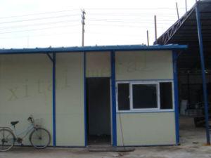 Prefabricated House (PH005)