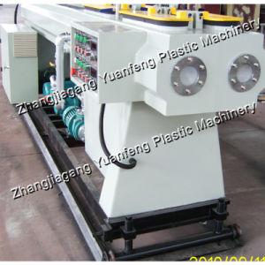 Dual-Pipe Vacuum Calibration Tank (YF-P63)