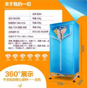 Simple Cloth Dryer, Ecnomic Cloth Dryer, Clothes Dryer