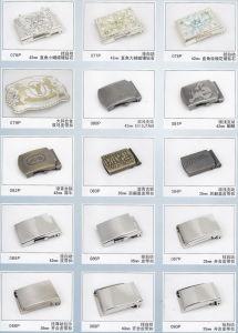 Hardware Accessories (ACC-015)
