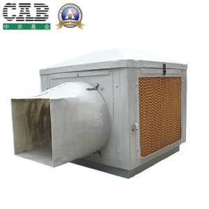 Wet Curtain Cooling Fan