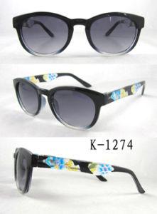 Fashion Kids Sunglasses (K-1274)