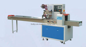 Rotary Pillow Packing Machine (DK-260D)