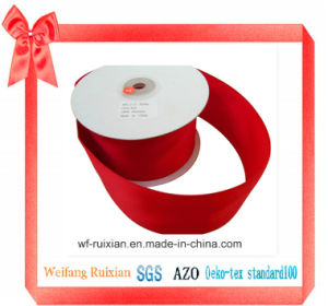 "Package/Decoration/ Garment Accessory 2"" of Satin Ribbon"