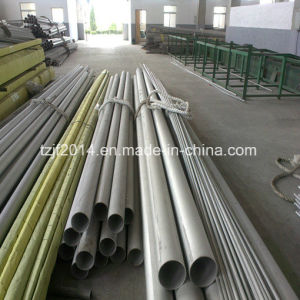AISI304 Stainless Steel Seamless Pipe pictures & photos