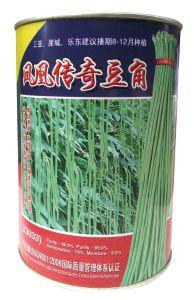 Feng Huang Chuan Qi Bean Seeds (Z3033)