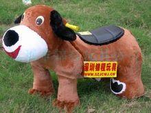Animal Car - 1