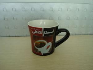 Espresso Coffee Mug, Ceramic Coffee Mug pictures & photos