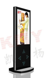 """42"""" Touch Screen Digital Signage Kiosk, Information Kiosk pictures & photos"""