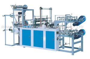 Computer Controlled High Speed Continuous-winding Vest Bag Making Machine (DY-GFQ600 800 1000)