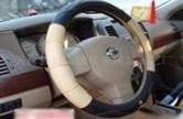 Steering Wheel Cover (SWC-004)