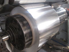 Aluminium Foil Strips 1060 1070 1350 pictures & photos