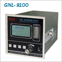 Online Trace Oxygen Analyzer (GNL-9100) pictures & photos