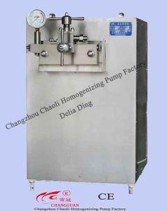 Small Milk Dairy Homogenizer (GJB500-25) pictures & photos