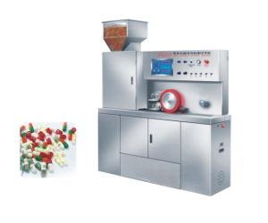 Auto Multi-Function Capsule Printing Machine pictures & photos