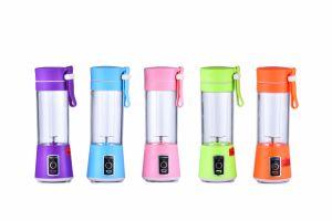 Portable Electric Fruit Blender Mixer Cup Mini USB Juicer Cup USB Fruit Juicer pictures & photos