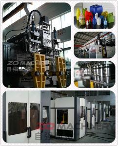 HDPE Drums Extrusion Blow Molding Machine (25-160L) pictures & photos