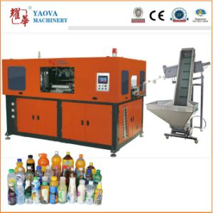 Beverage Drink Bottle Making Machine of Pet Blow Molding Machine Price pictures & photos